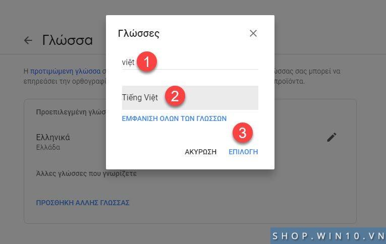 Cài tiếng Việt cho Google Drive